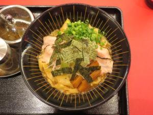 ビャンビャン麺@Jikasei Mensho 渋谷パルコ店:ビジュアル:トップ