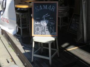 淡麗塩ラーメン@SAMAR(恵比寿駅)営業時間