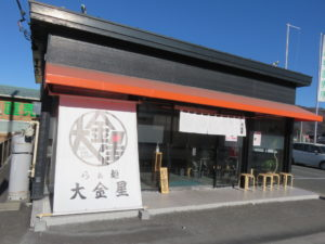 醤油らぁ麺@らぁ麺 大金星(横瀬駅)店頭