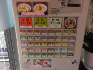 醤油らぁ麺@らぁ麺 大金星(横瀬駅)券売機