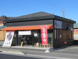 醤油らぁ麺@らぁ麺 大金星(横瀬駅)外観