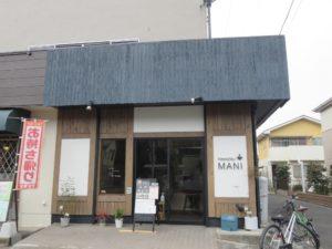 黒 ラーメン@TONKOTSU MANI(鶴ヶ島駅)外観