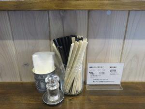 黒 ラーメン@TONKOTSU MANI(鶴ヶ島駅)卓上