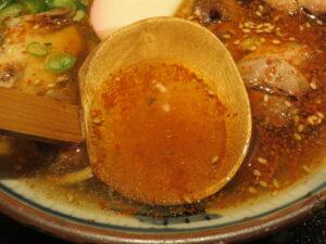 辛味中華(2辛)@大宮 生田庵(大宮駅)スープ