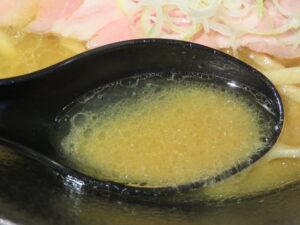 醤油ら~めん@らーめん ねがいり(半蔵門駅)スープ