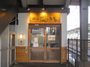 丸鶏醤油@麺屋 鶏いち(和田町駅)外観