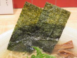 塩らぁ麺@麺屋YAMATO(三鷹台駅)具:海苔
