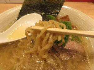 塩らぁ麺@麺屋YAMATO(三鷹台駅)麺