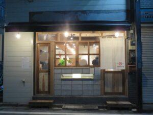 塩らぁ麺@麺屋YAMATO(三鷹台駅)外観