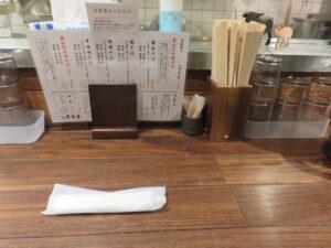 味噌そば@貝出汁中華そば 貝香屋(新宿三丁目駅)卓上