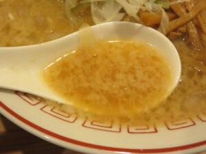 味噌ラーメン@きたかた食堂 本八幡店(本八幡駅)スープ