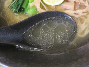 真鯛塩ラーメン@magaribana.labo(赤坂駅)スープ