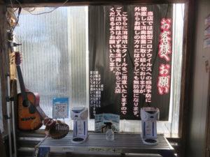 背脂生姜ワンタン麺@五福星(泉中央駅)待合室