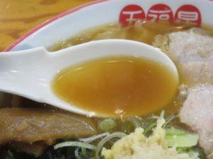 背脂生姜ワンタン麺@五福星(泉中央駅)スープ