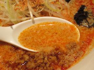 海老担々麺@えびそば えび助(池袋駅)スープ