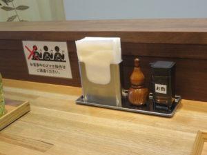 中華そば「煮干し」(醤油)@屋号なし(池田です!)(葭川公園駅)卓上調味料