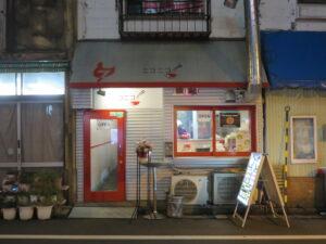 ポタージュカレー麺@ニコニコまぜ麺&カレー(岩本町駅)外観
