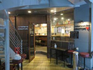 鶏ワンタン醤油らぁ麺@Tori-Dashi Ramen & Bar HINOTORI(新杉田駅)店頭
