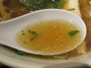 鶏ワンタン醤油らぁ麺@Tori-Dashi Ramen & Bar HINOTORI(新杉田駅)スープ