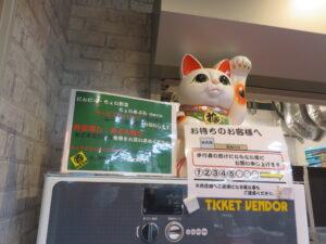 ラーメン(小)@自家製麺 酉(横浜駅)券売機:上