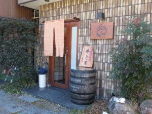 鯛しおわんたん蕎麦@麺師 井じま(埼玉県秩父市)店頭