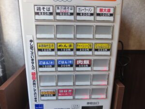 鶏そば@ラーメン 奏(駒込駅)券売機