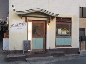 潮らぁ麺@らぁ麺 SUNGO(YRP野比駅)外観