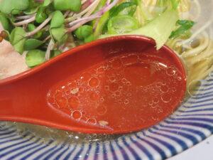 白糸中華そば@中華そば 糸(秋葉原駅)スープ