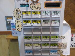 中華そば(醤油)@中華そば やま福(蒲田駅)券売機