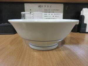 いりこラーメン@MENクライ(浜松町駅)ビジュアル:サイド