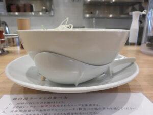 鶏白湯ラーメン@鶏白湯そば ひまり(お花茶屋駅)ビジュアル:サイド