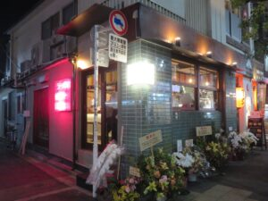 排骨担々麺@Renge no Gotoku 酒場(三軒茶屋駅)外観