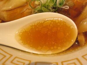 特製ワンタン麺 黒だし@麺や くろえもん(埼玉県坂戸市)スープ