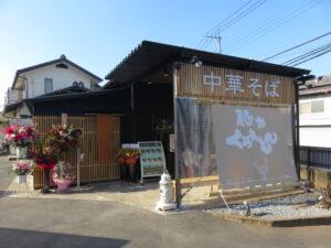 特製ワンタン麺 黒だし@麺や くろえもん(埼玉県坂戸市)店頭