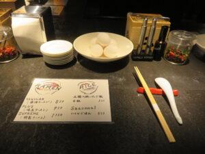 REGULAR(醤油ラーメン)@駄目な隣人(人形町駅)卓上
