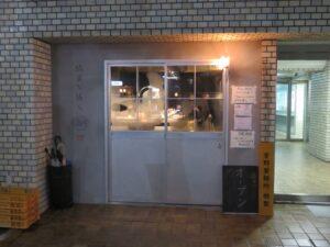 REGULAR(醤油ラーメン)@駄目な隣人(人形町駅)外観