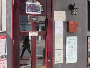 酸辣湯麺@SHIBIRE NOODLES 蝋燭屋 大宮店(大宮駅)営業時間