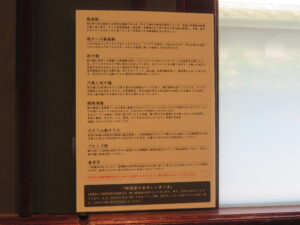 酸辣湯麺@SHIBIRE NOODLES 蝋燭屋 大宮店(大宮駅)こだわり