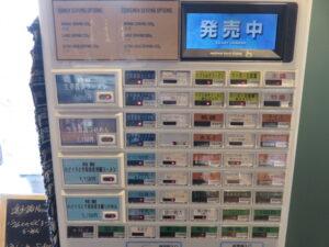 ラムとのどぐろのラーメン@進化論(大塚駅)券売機
