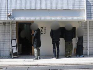 鶏醤油そば@中華そば つるや(浜田山駅)外観