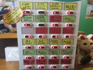 タンポポらーめん@らーめん タンポポ(町屋二丁目駅)券売機