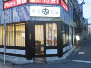 醤油ラーメン@麺屋かむい(高円寺駅)外観