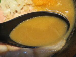 濃厚煮干しらーめん@麺屋 昇輝(目黒駅)スープ