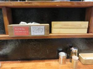 タンタン麺@小田原タンタン麺 たかみ 洗足店(洗足駅)卓上