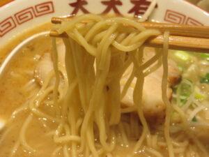 らーめん@らーめん 天天有(小岩駅)麺