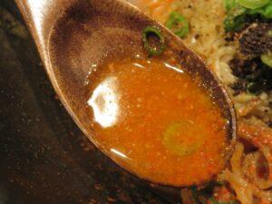 汁なし担担麺(4辛)@汁なし担担麺専門 キング軒 神田スタンド(神田駅)タレ