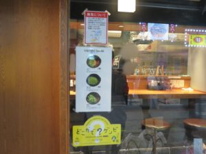 汁なし担担麺(4辛)@汁なし担担麺専門 キング軒 神田スタンド(神田駅)営業案内