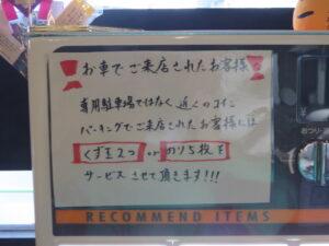 らーめん(並)@横浜家系ラーメン 思道(西立川駅)券売機:上