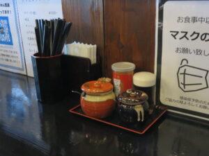 らーめん(並)@横浜家系ラーメン 思道(西立川駅)卓上:調味料
