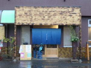 わんたん入り醤油らぁ麺@Ramen FeeL(日向和田駅)外観